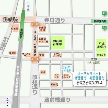 【オータムサポート 〒110-0016 東京都台東区台東3-39-4】の地図です。